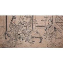 Hishikawa Moronobu: Chinese General - Ronin Gallery