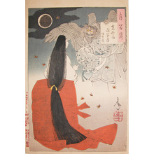 Tsukioka Yoshitoshi: Iga no Tsubone at Mt. Yoshino - Ronin Gallery