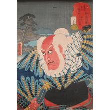 Utagawa Kunisada: Ferry Man Tonbei at Kanagawa - Ronin Gallery