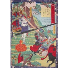 Utagawa Yoshitsuya: Masamori Attacking Hisayoshi - Ronin Gallery