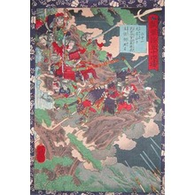 Utagawa Yoshitsuya: The Last Fight of Takeda Iga Shiro Katsuie - Ronin Gallery