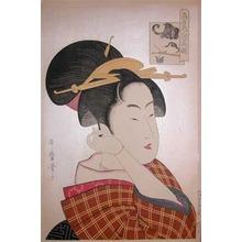 無款: Six Famous Beauties - Ronin Gallery