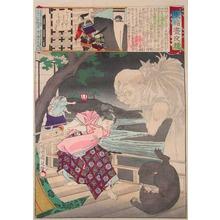 Toyohara Chikanobu: The Ghost of Kusunoki Masatsura - Ronin Gallery