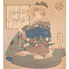 屋島岳亭: Beautiful Oiran - Ronin Gallery