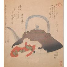 Yashima Gakutei: New Year Sake - Ronin Gallery