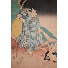 Hokuei: Kabuki Actors Seki Sanjuro - Ronin Gallery