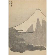 Katsushika Hokusai: Fuji Concluded in One Stroke - Ronin Gallery