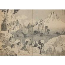 葛飾北斎: Fuji in the Mountains of Taisekiji Temple - Ronin Gallery