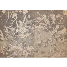 Katsushika Hokusai: Volcanic Eruption:The Appearance of Hoeizan - Ronin Gallery