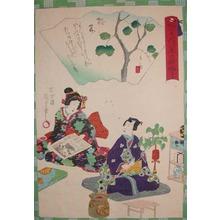 二代歌川国貞: Kashiwagi, Oak Tree: Chapter 36 - Ronin Gallery
