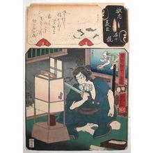 歌川国芳: Hayano Kanpei Tsuneyo - Ronin Gallery