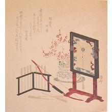 Shinsai: Bow and Arrows - Ronin Gallery
