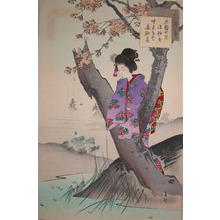 Shuntei: Falling Flower - Ronin Gallery