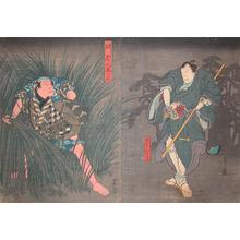 豊川芳国: Yukinari - Ronin Gallery