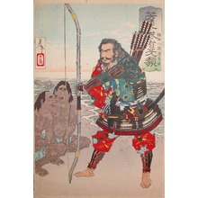 月岡芳年: Chinzai Hachiro Minamoto no Tametomo - Ronin Gallery