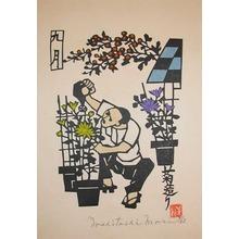 森義利: September; Chrysanthemums - Ronin Gallery