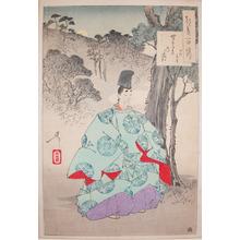 Tsukioka Yoshitoshi: Seson Temple Moon;Yoshitaka - Ronin Gallery