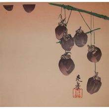Shibata Zeshin: Persimmons - Ronin Gallery