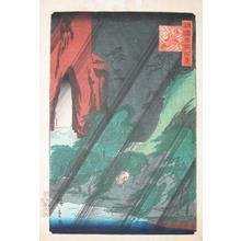 Utagawa Hiroshige II: Bizen - Ronin Gallery