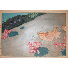 吉田博: Raicho & Komagusa - Ronin Gallery