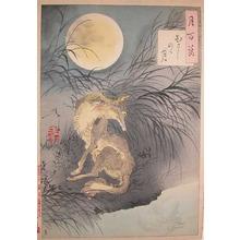 月岡芳年: Moon on Musashi Plain - Ronin Gallery