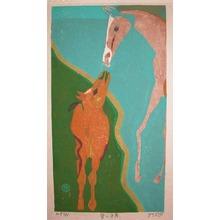 Gashu: Love, Foul - Ronin Gallery