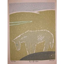 Gashu: Morning of a Horse - Ronin Gallery