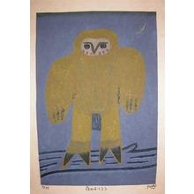 Gashu: Owl at Night - Ronin Gallery