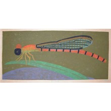 Gashu: Resting Dragonfly - Ronin Gallery