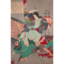 Adachi Ginko: Kasuga-no-Tsubone Fighting a Robber. - Ronin Gallery