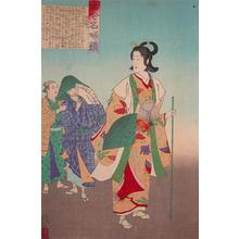 Adachi Ginko: The Prostitute Katsuyama - Ronin Gallery