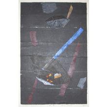 Hagiwara Hideo: Dead Leaves - Ronin Gallery