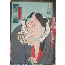 Utagawa Hirosada: Kaminari Shogoro - Ronin Gallery