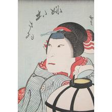 Utagawa Hirosada: Sawamura Kito as Osai - Ronin Gallery