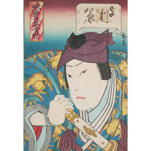 Utagawa Hirosada: Yorikane - Ronin Gallery