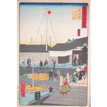二歌川広重: Akashi Bridge - Ronin Gallery