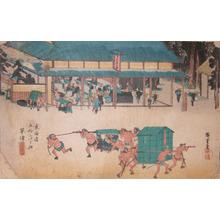 歌川広重: Kusatsu - Ronin Gallery