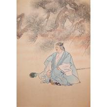 Tsukioka Kogyo: Takasago - Ronin Gallery