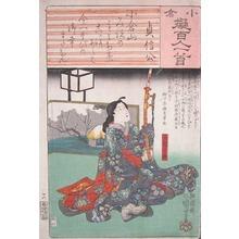 Utagawa Kuniyoshi: Gion Nyogo - Ronin Gallery