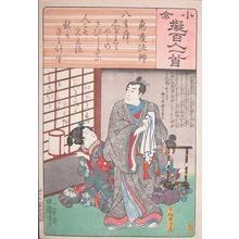 歌川国芳: Taira no Kiyomori - Ronin Gallery