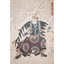 歌川国芳: The leader, Oboshi Yuranosuke Yoshio - Ronin Gallery
