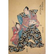 Shigeharu: Kabuki Actor Onoe Fujaku - Ronin Gallery