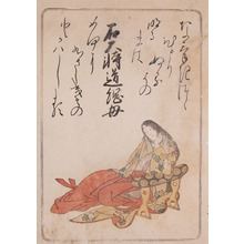 勝川春章: The Mother of Michitsuna - Ronin Gallery