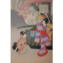 Shuntei: Cherry Blossom Viewing - Ronin Gallery