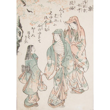 Nishikawa Sukenobu: Kyo - Ronin Gallery
