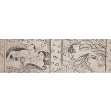 Nishikawa Sukenobu: Shhh, Quiet - Ronin Gallery