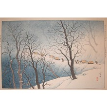 逸見享: Mount Hakkoda - Ronin Gallery