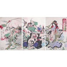 Toshikage: The Seven Gods of Luck - Ronin Gallery