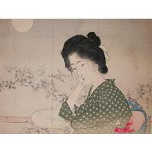 Toshimine: Autumn Moon - Ronin Gallery