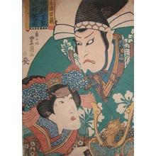 Utagawa Toyoshige: Dragon Helmet: Nakamura Shikan and Iwai Hanshiro - Ronin Gallery